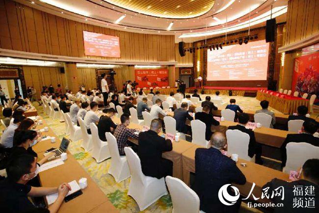 4月19日,第二十二届中国(晋江)国际鞋业(线上)博览会、第五届中国(晋江)国际体育产业(线上)博览会开幕式在晋江市举办。晋江市委宣传部供图